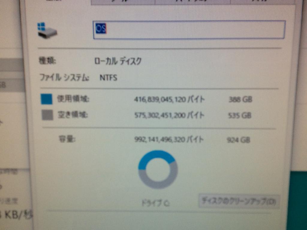 HPCompaq 8200のSSD交換の写真0