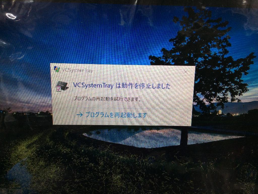 SONYSVZ1311AJのSSD交換の写真0