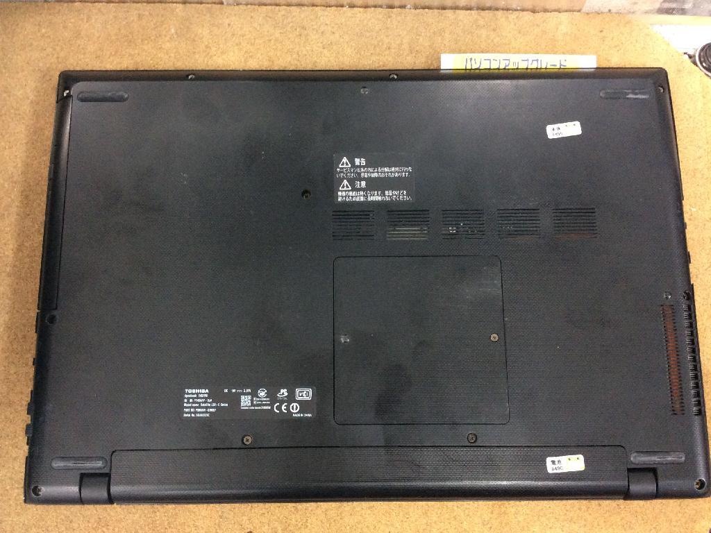 TOSHIBAdynabook T45/VRの修理の写真0