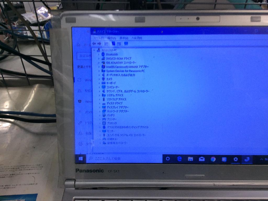 PANASONICCF-SX1WEVHRのSSD交換の写真0