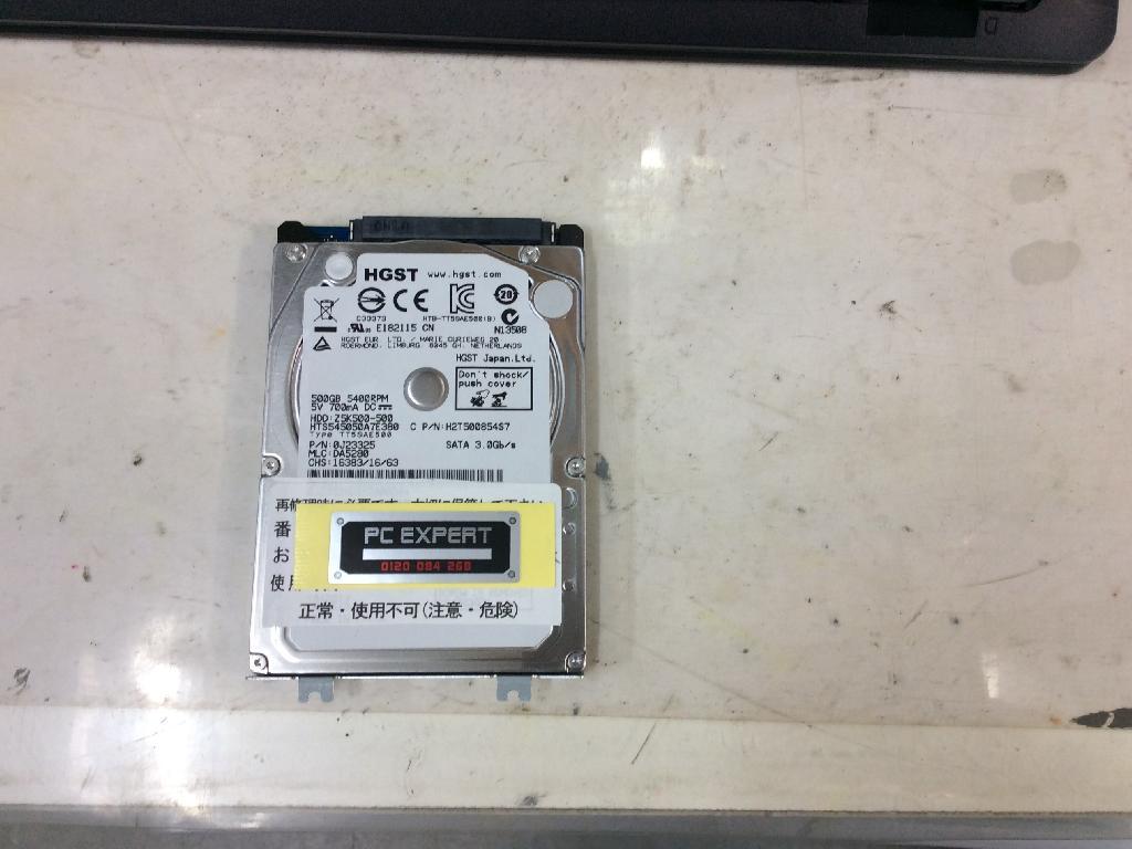 EPSONendeavor NJ3900Eの修理の写真0
