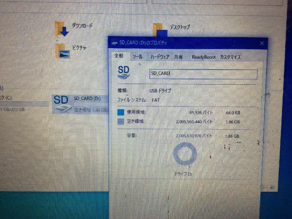DELLInspiron15のSSD交換の写真0
