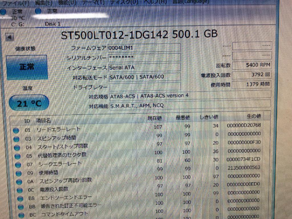 NECPC-GN17CNU56のSSD交換の写真0