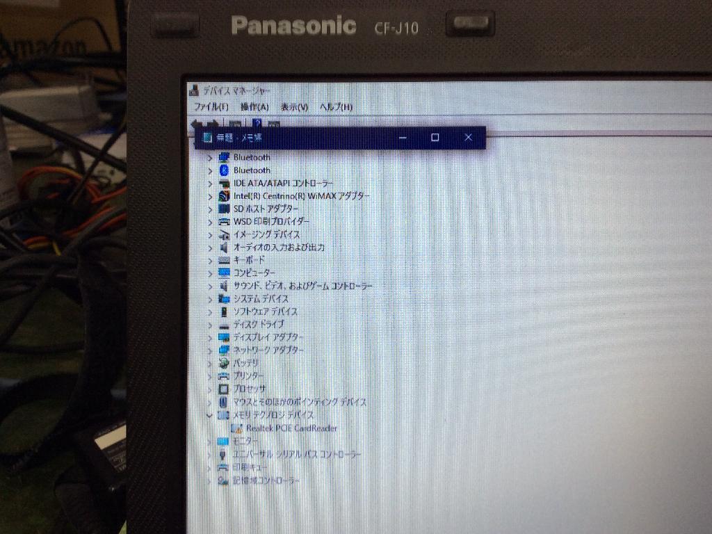 PANASONICCF-J10JE2DUの修理の写真0