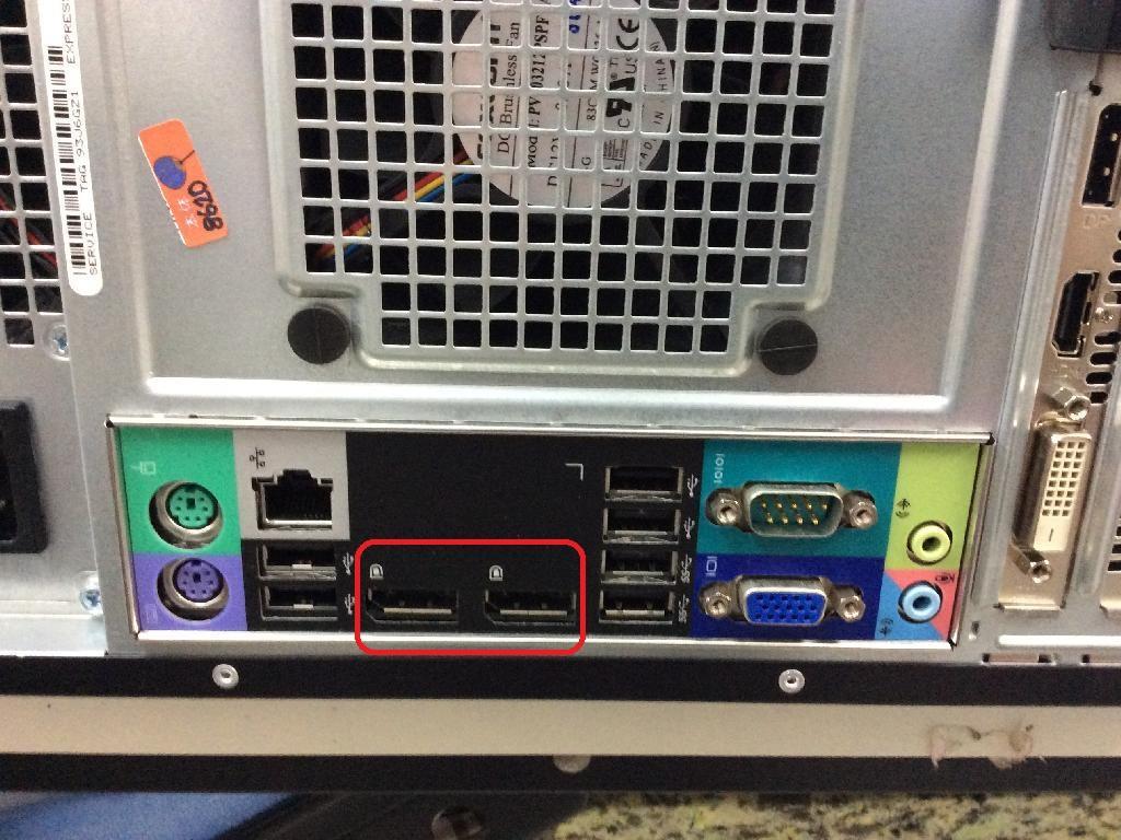 DELLOptiplex 9020の修理の写真0
