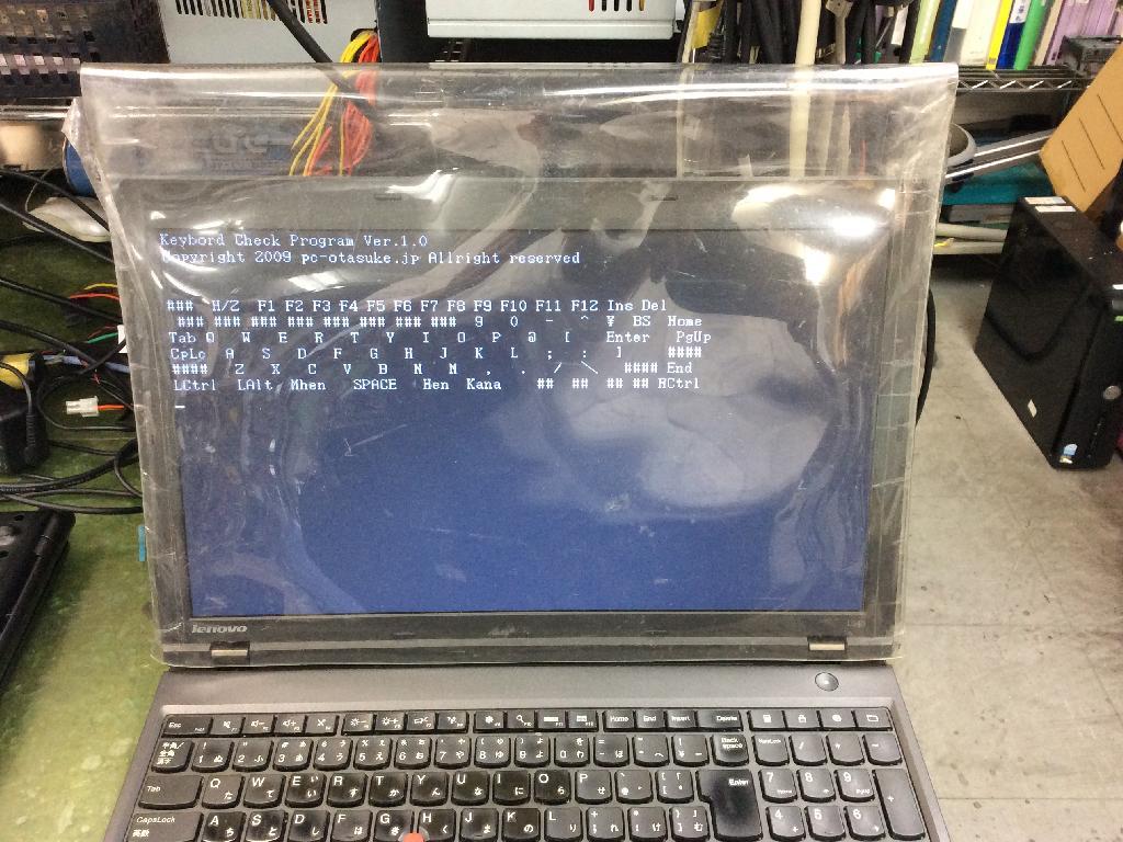 レノボL540の修理の写真