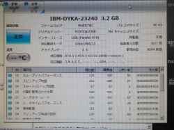 IBMThinkapd 600の修理の写真