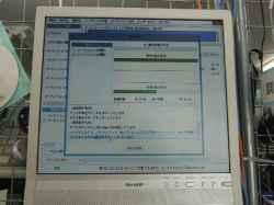NECPC-GV221WZDAのHDD交換の写真