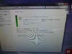 SONYVPCJ128FJのHDD交換の写真