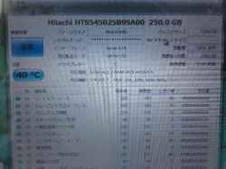 PANASONICCF-S9JYEBDRのSSD交換の写真