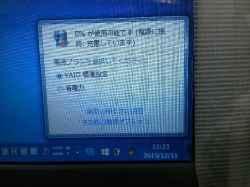 SONYVGN-TX93NSのSSD交換の写真