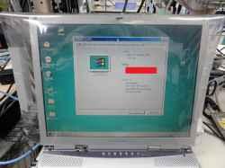 SHARPPC-FJ30Zの旧型PC修理の写真