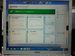 DELLStudio XPS 8100の修理の写真
