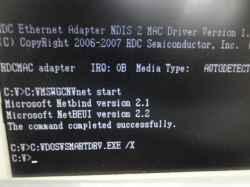 その他IPC-6806Sの旧型PC修理の写真