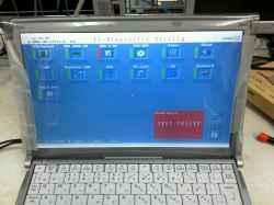 PANASONIC CF-S9KYFEDRのSSD交換の写真