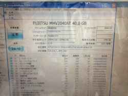 FUJITSUBIBLO NB15Bの修理の写真