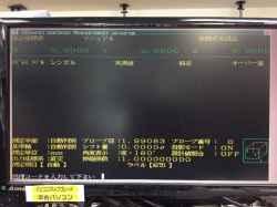 IBM300PLの旧型PC修理の写真