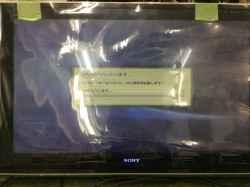 SONYVPCL24AJのSSD交換の写真
