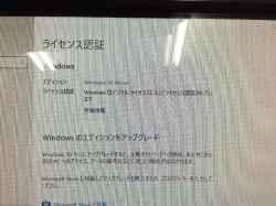 FUJITSUFMV Deskpower F/G70TのSSD交換の写真