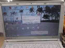PANASONIC   CF-NX1  のHDD交換の写真