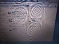 IBMLenovo G570のHDD交換の写真