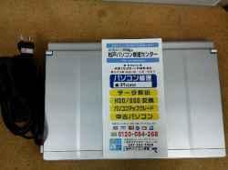 PANASONICCF-SX1GDHYSのSSD交換の写真