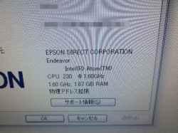 EPSONendeavor NP11の修理の写真