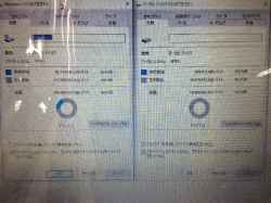 NECPC-LS350BS1TRのSSD交換の写真