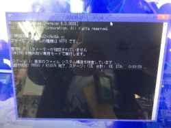 SONYVAIO SLV24128CJBのPC販売の写真
