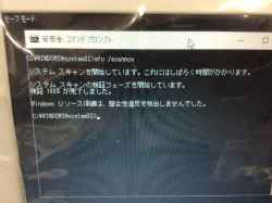 TOSHIBAdynabook BX/353KWのSSD交換の写真