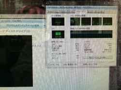 SONYVPCJ138FJのSSD交換の写真