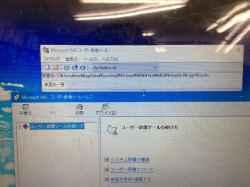 FUJITSUBIBLO NF/A50の修理の写真