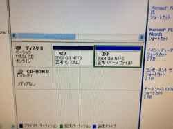 EPSONEDi Cube  MV1300Hの修理の写真