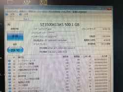 その他ST3500413ASのデータ救出の写真