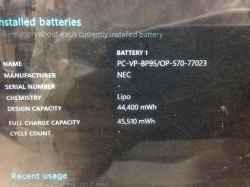 NECPC-LZ650TSSの修理の写真