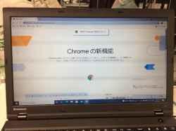 LenovoThinkPad L540の修理の写真