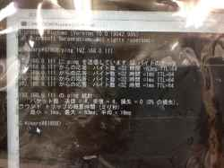 DELLInspiron P93Gの修理の写真