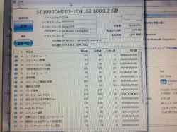 DELLXPS 8500  の修理の写真