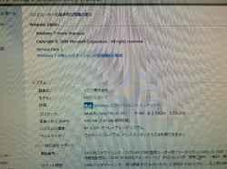 SONYVPCJ128FJのSSD交換の写真