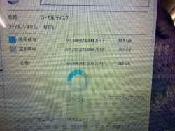 SONYVPCEH1AJのSSD交換の写真