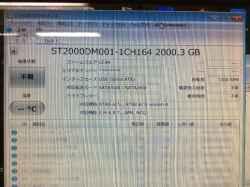 その他LCH-MND020U3のデータ救出の写真