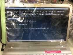 SONYVGN-NW51FBのSSD交換の写真