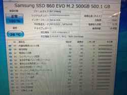 TOSHIBAdynabook RX73/TBEのSSD交換の写真