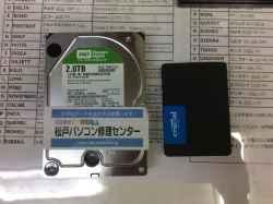 SONYVPCJ248FJのSSD交換の写真