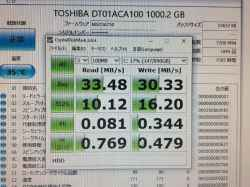 DELLvostro220sのSSD交換の写真