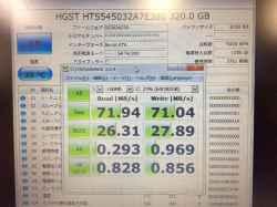 TOSHIBAsatelliteB453/JのSSD交換の写真