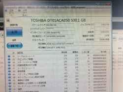 BUFFALOLS220DCのデータ救出の写真