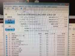 LenovoThinkpad T400の旧型PC修理の写真